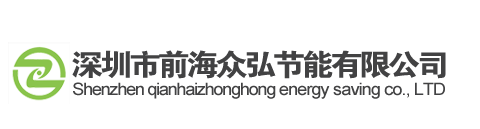 深圳玻璃隔热膜-办公室磨砂隔热贴膜-深圳市前海众弘节能有限公司